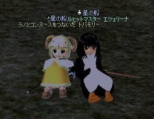 mabinogi_2011_03_25_006.jpg