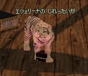 mabinogi_2011_04_02_005.jpg