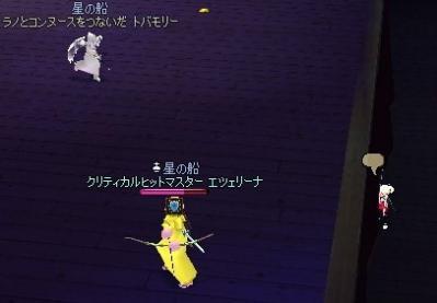 mabinogi_2011_04_11_003.jpg