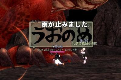 mabinogi_2011_04_29_004.jpg