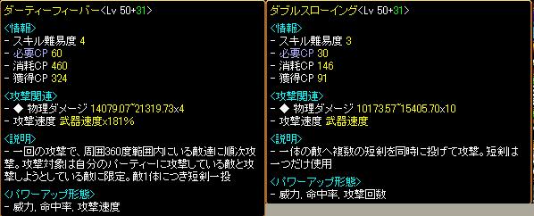 RedStone 11.04.15[00]