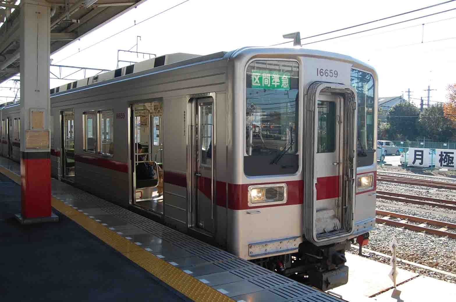 20101205南栗橋東武フェス 005A