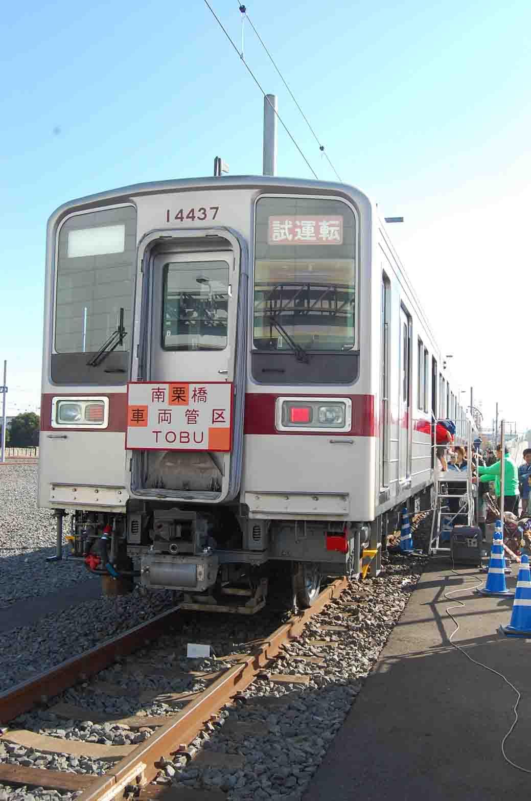 20101205南栗橋東武フェス 010A