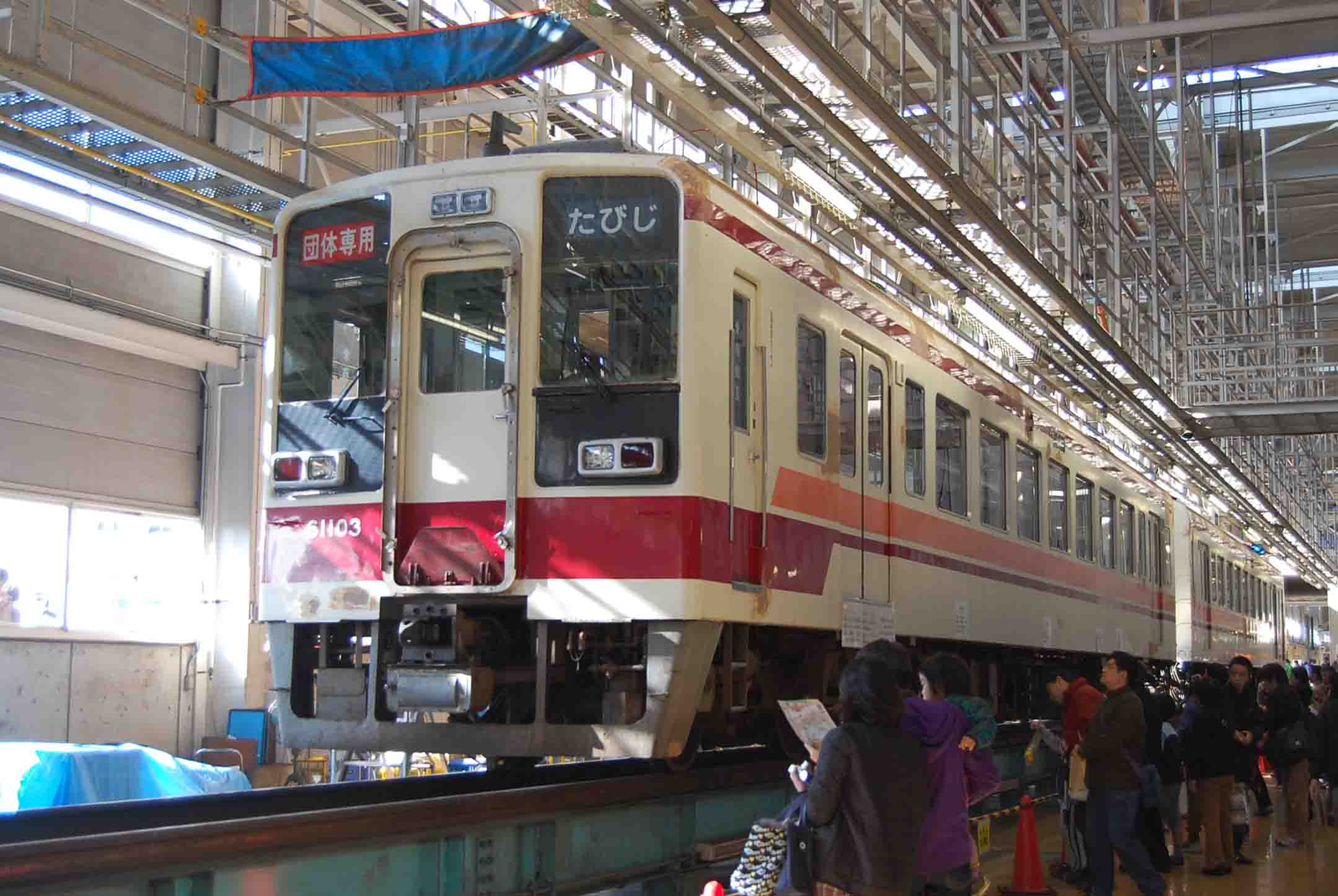 20101205南栗橋東武フェス 052A