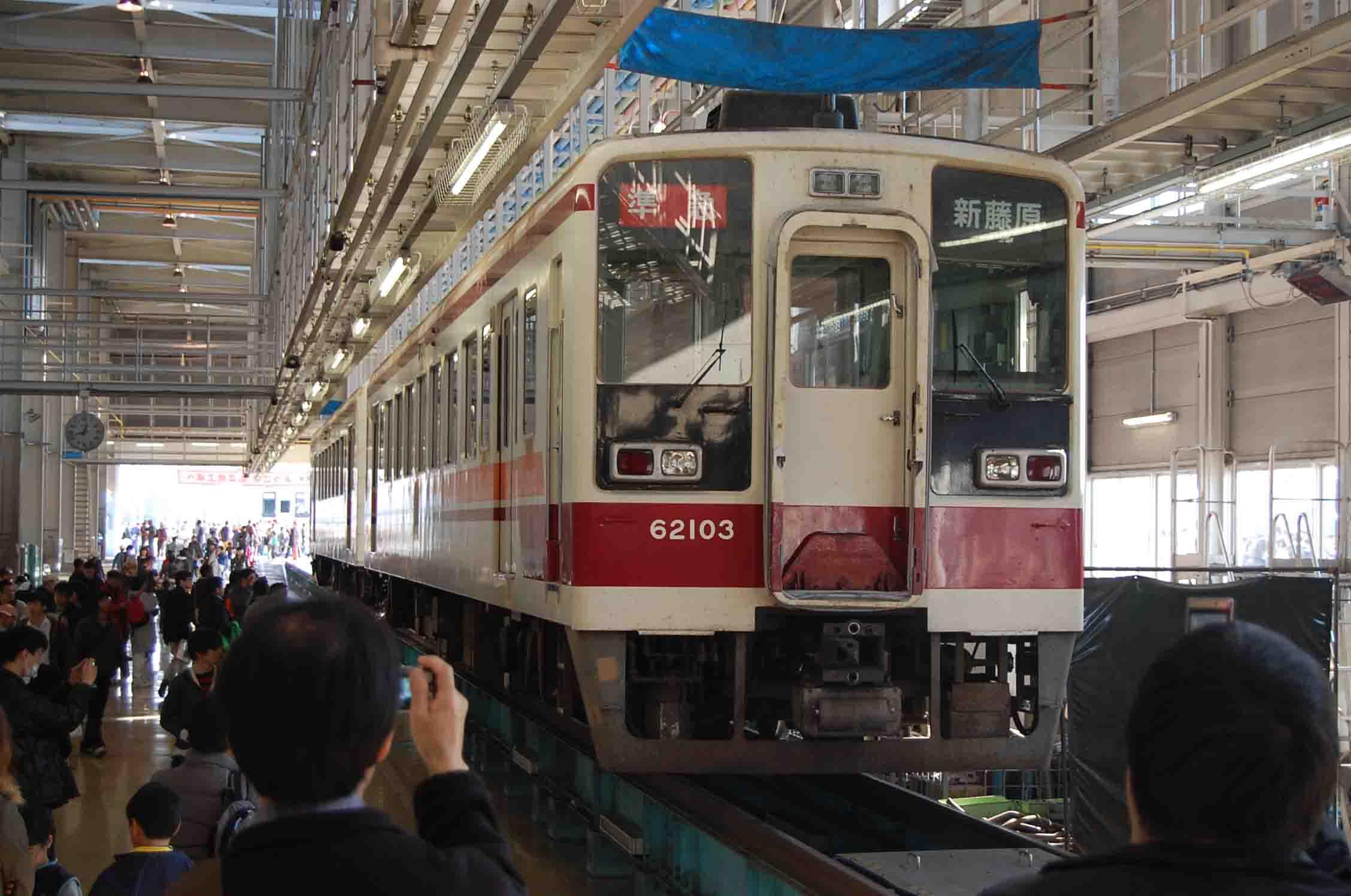 20101205南栗橋東武フェス 054A