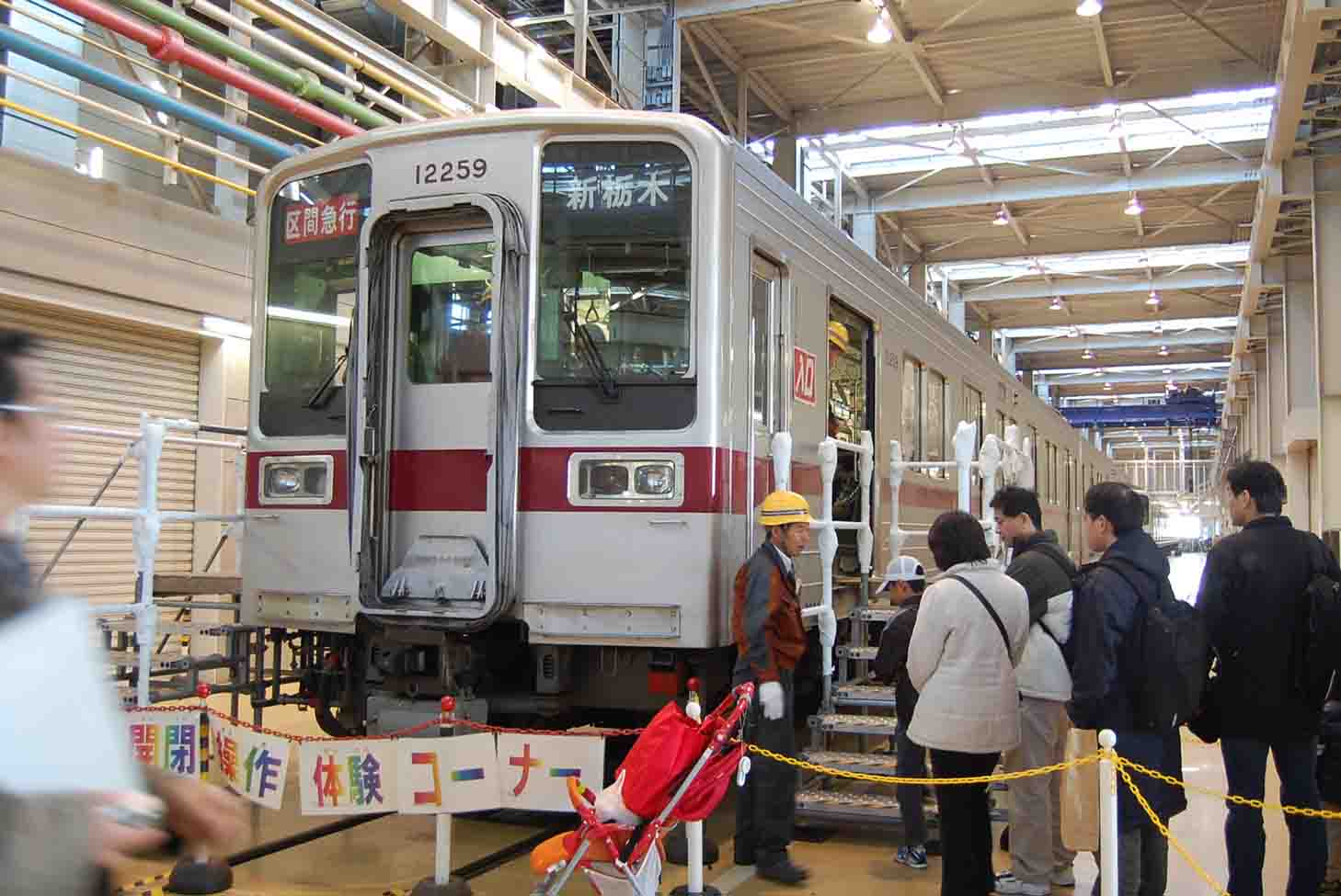 20101205南栗橋東武フェス 057A