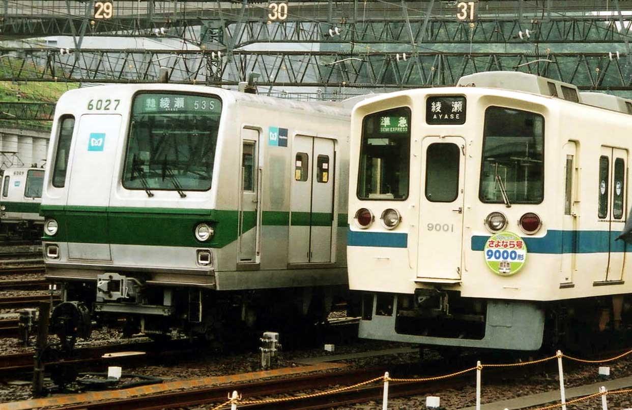 唐木田4B