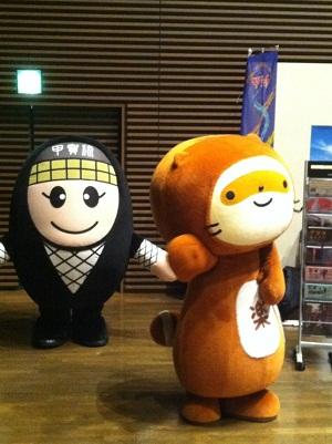 甲賀市観光ビジネスマッチングフェアー2