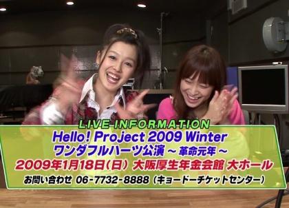 20081223a12.jpg