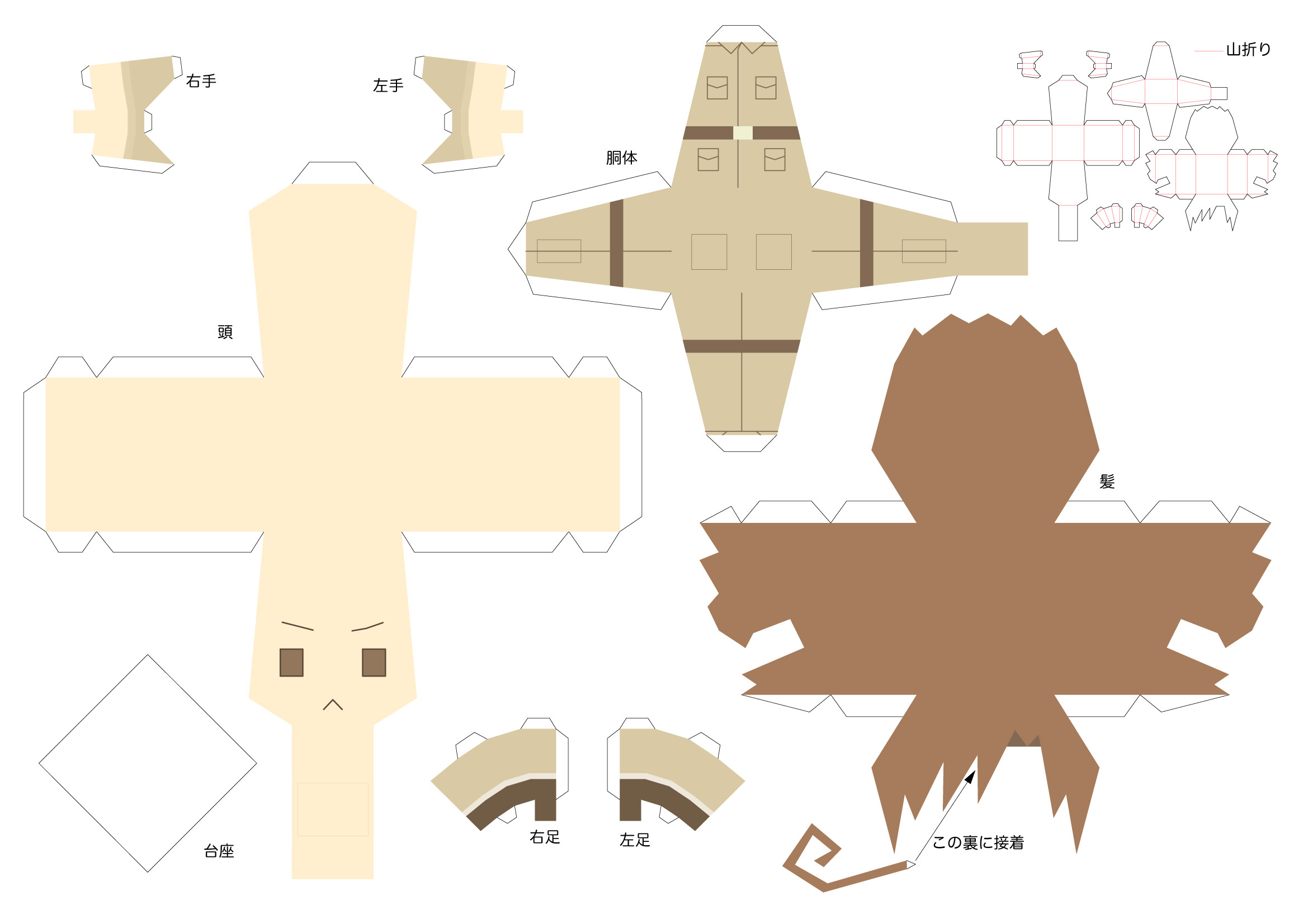 Best Paper Dolls Images On   Paper Crafts Papercraft