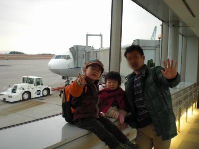 2009.01.09 沖縄旅行 002