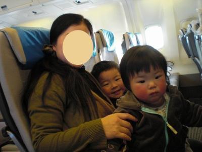 2009.01.09 沖縄旅行 006