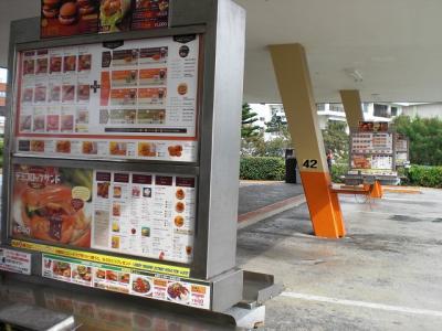 2009.01.09 沖縄旅行 010