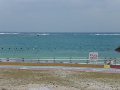 2009.01.09 沖縄旅行 023