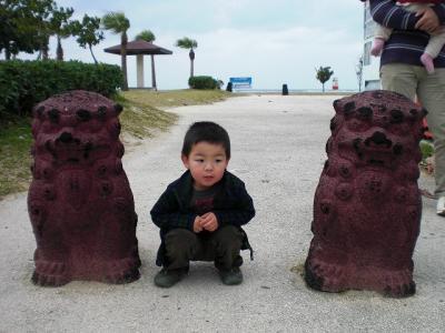 2009.01.09 沖縄旅行 042