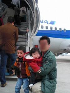 2009.01.10 沖縄旅行 045
