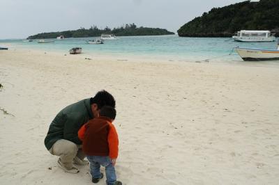 2009.01.10 沖縄旅行 082