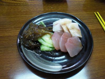 2009.01.10 沖縄旅行 101