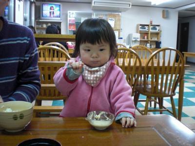 2009.01.10 沖縄旅行 109