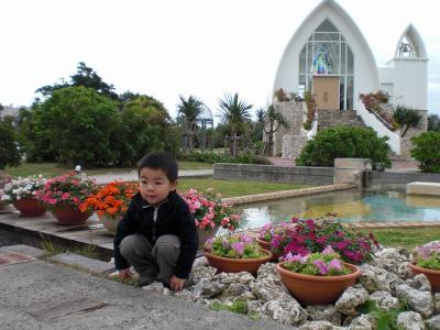 2009.01.11 沖縄旅行 028