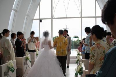 2009.01.11 沖縄旅行 044