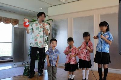 2009.01.11 沖縄旅行 151