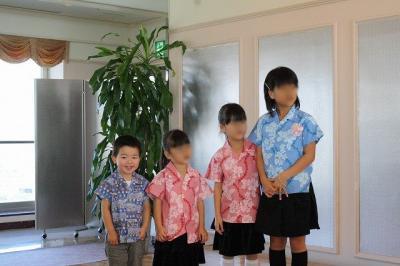 2009.01.11 沖縄旅行 159