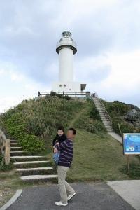 2009.01.12 沖縄旅行 055