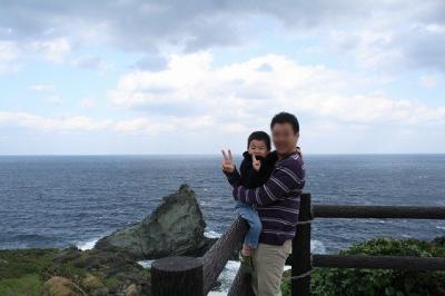 2009.01.12 沖縄旅行 063