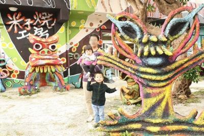 2009.01.12 沖縄旅行 109