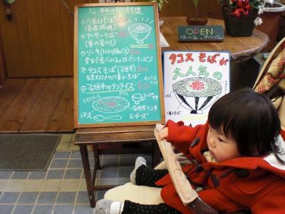 2009.01.12 沖縄旅行 129