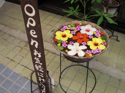 2009.01.12 沖縄旅行 130