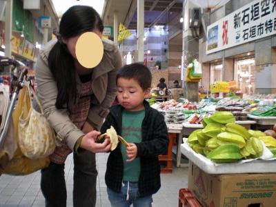 2009.01.12 沖縄旅行 134