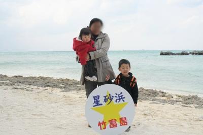 2009.01.13 沖縄旅行 021