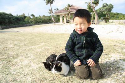 2009.01.13 沖縄旅行 042