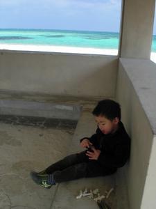 2009.01.13 沖縄旅行 062