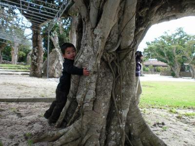 2009.01.13 沖縄旅行 101