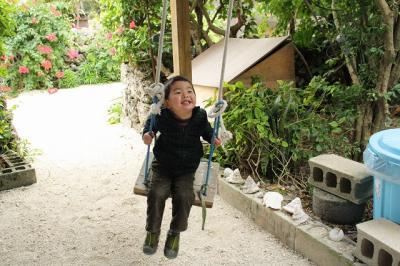 2009.01.13 沖縄旅行 188
