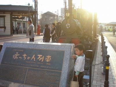 2009.04.10 道後温泉 081