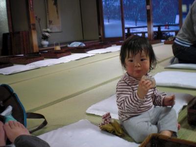 2009.04.10 道後温泉 100