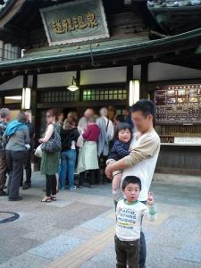 2009.04.10 道後温泉 096