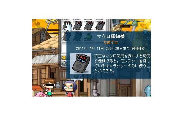 gekikara5.jpg