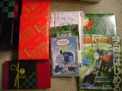 12-17-08 gift