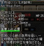 ninniku7.jpg