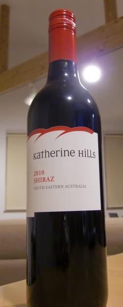 キャサリンワイン