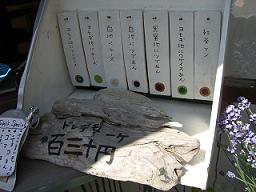 神楽坂14