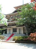 旧東伏見宮別邸