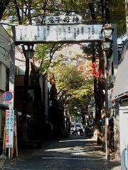 zoushigaya2.jpg