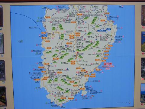 IZU-Map