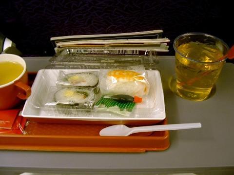 Sushi-SG